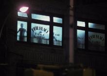 Phil Black's dance studio NY 1984